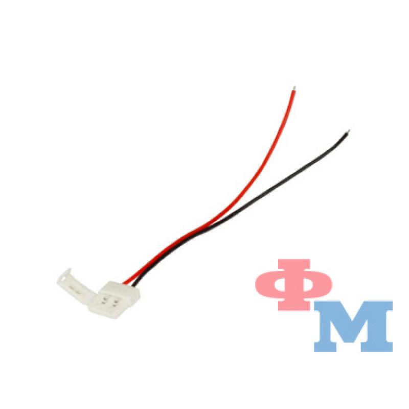 Коннектор 10мм зажим-провод 2pin, 15 см