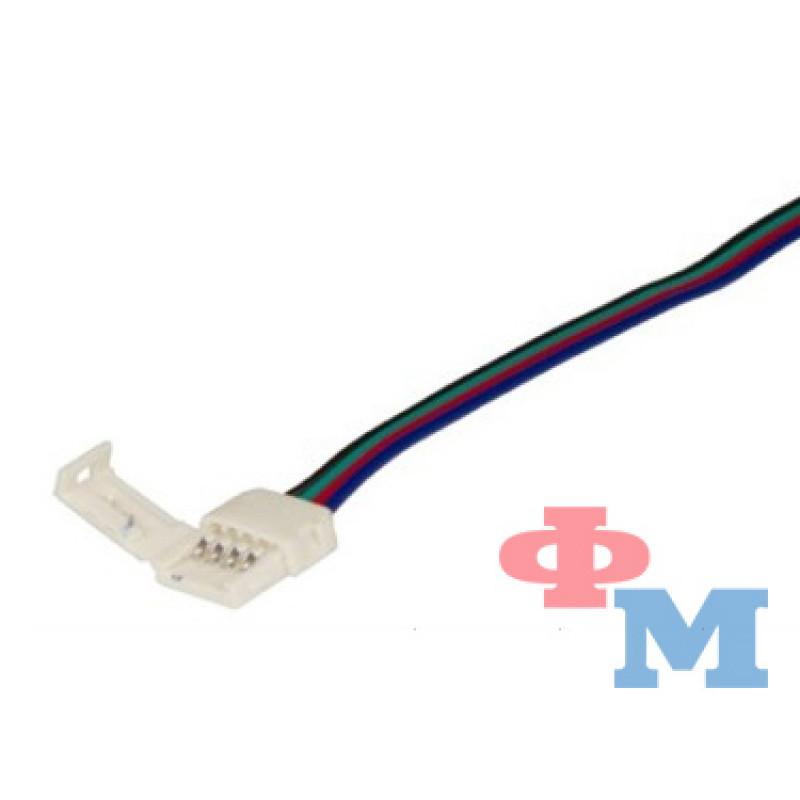 Коннектор 10мм зажим-провод 4pin (RGB)
