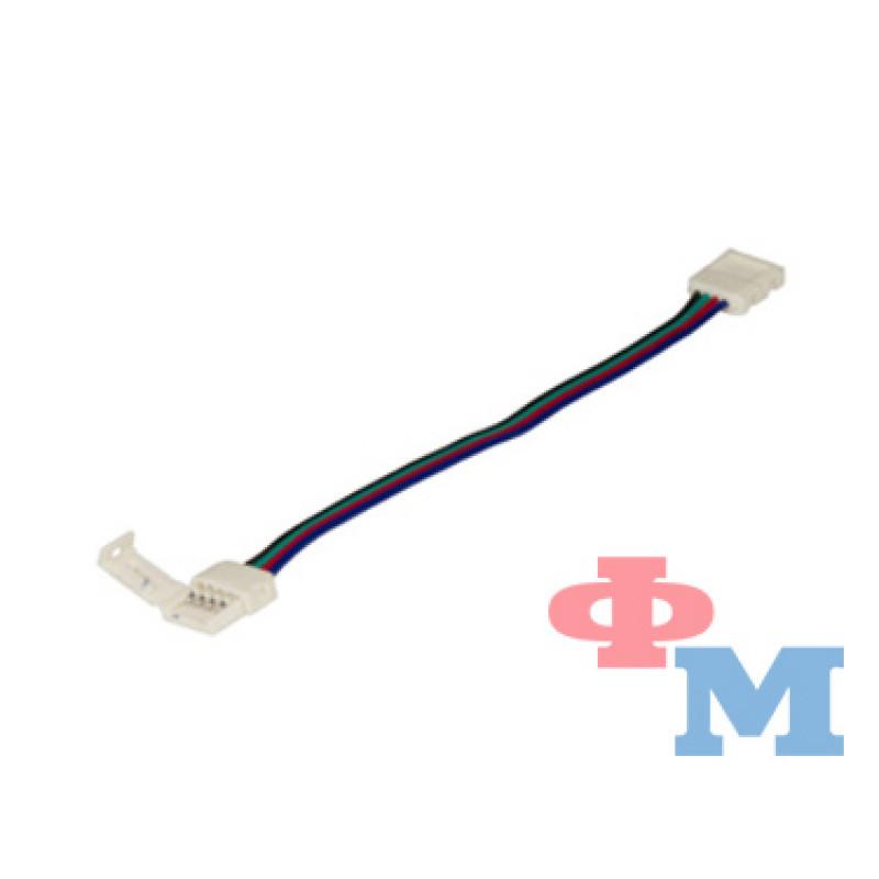 Коннектор 10мм 2 зажима через провод 4pin (RGB), 15см