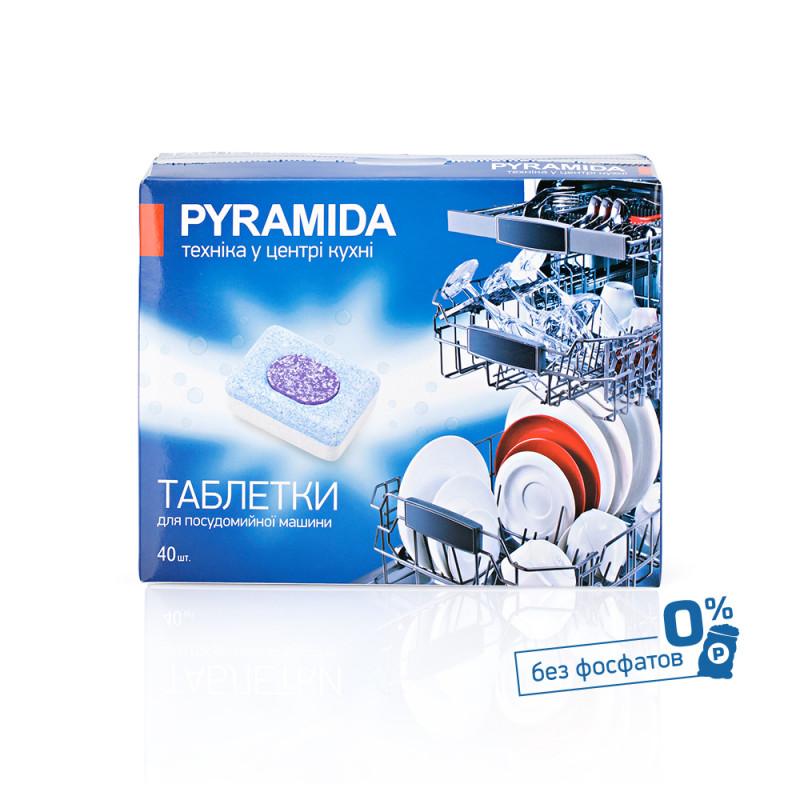PYRAMIDA. Таблетки для посудомоечной машины, 40 шт.