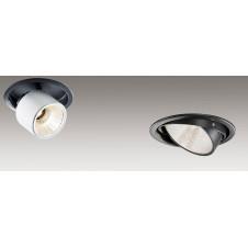 Как выбрать точечный светильник?